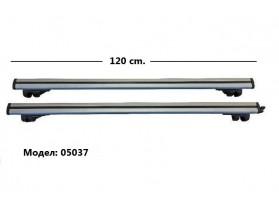 Багажник за кола с Ключ Алуминиеви греди - 05037