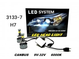 H7 Led system cambos 55W 12-24W / Х7 Лед Система 55 вата 12-24 волта - камбос