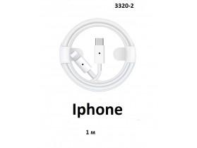 Заряден кабел за Айфон