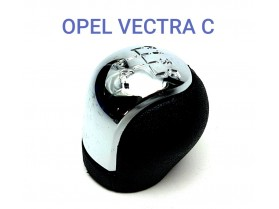 Opel Vectra C / Топка скоростен лост за Опел Вектра Ц 5ск