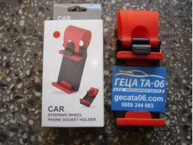 Стойка за телефон GSM за волан червена