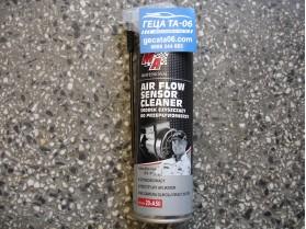 MA Air Sensor / Спрей за почистване на дебитомер