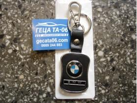 BMW / Ключодържател БМВ
