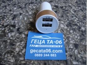 Зарядно с 2 USB изхода за автомобил