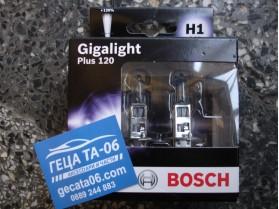 H1 Bosch 12V 55W Gigalight +120% / Крушки Бош Гигалайт Х1 55 вата +120%