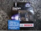 H7 Bosch 12V 55W Gigalight +120% / Крушки Бош Гигалайт Х7 55 вата +120%