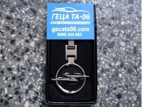 Ключодържател Opel / Опел Метален
