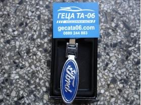 Ключодържател Ford / Форд Метален