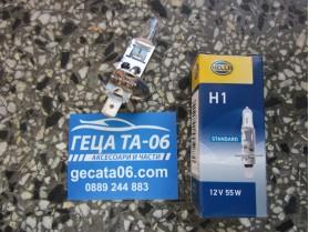 Hella H1 12 V 55W / Крушка Хела Х1 55В