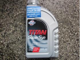 Fuchs Titan Supersin 10W-60 1L / Масло Фукс Титан 10В60 1л
